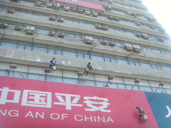 中国平安大厦整体保洁